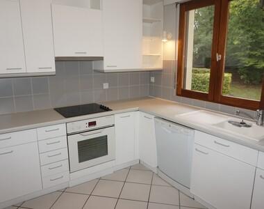 Location Appartement 4 pièces 98m² Meylan (38240) - photo