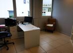 Vente Bureaux 10 pièces 252m² Montbonnot-Saint-Martin (38330) - Photo 21