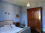 Vente Maison 7 pièces Argenton-sur-Creuse (36200) - Photo 11