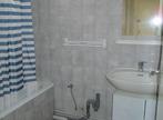Location Appartement 2 pièces 51m² Brive-la-Gaillarde (19100) - Photo 9