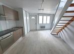 Location Appartement 2 pièces 36m² Nantes (44000) - Photo 3