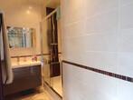 Vente Maison 4 pièces 130m² Quilly (44750) - Photo 9