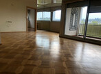 Vente Appartement 6 pièces 157m² Mulhouse (68100) - Photo 5