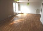 Vente Appartement 3 pièces 79m² La Tronche (38700) - Photo 15