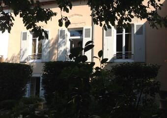 Vente Maison 8 pièces 170m² Vichy (03200) - Photo 1