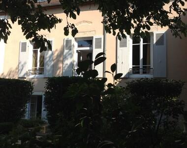 Vente Maison 8 pièces 170m² Vichy (03200) - photo
