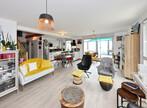 Vente Appartement 4 pièces 92m² Vaulnaveys-le-Haut (38410) - Photo 10