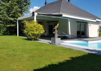 Vente Maison 6 pièces 208m² Eschentzwiller (68440) - Photo 1