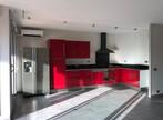 Vente Appartement 3 pièces 76m² Romans-sur-Isère (26100) - Photo 4
