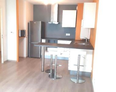 Vente Appartement 2 pièces 42m² Mouguerre (64990) - photo