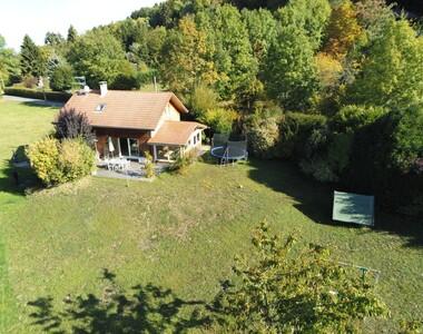 Vente Maison 6 pièces 160m² Cranves-Sales (74380) - photo