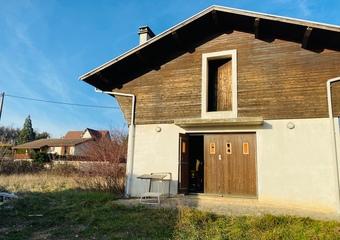Vente Maison 70m² La Buisse (38500) - Photo 1