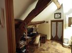 Vente Maison 4 pièces 82m² EGREVILLE - Photo 13