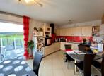 Vente Maison 6 pièces 140m² Arpenans (70200) - Photo 8
