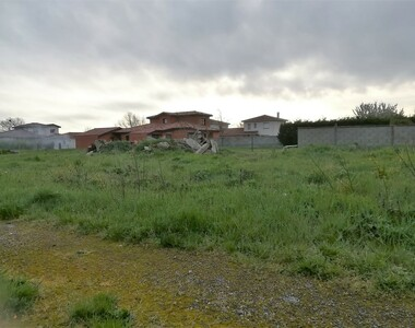Vente Terrain 572m² Plaisance-du-Touch (31830) - photo