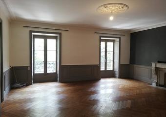 Location Appartement 7 pièces 223m² Nantes (44000) - photo