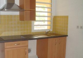 Vente Appartement 2 pièces 57m² Sainte-Clotilde (97490)