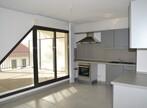 Vente Appartement 4 pièces 94m² Sélestat - Photo 6