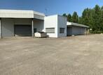 Renting Industrial premises 1 100m² Agen (47000) - Photo 1