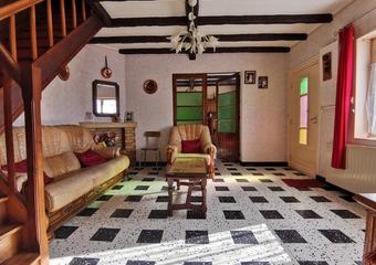 Vente Maison 4 pièces Auchy-les-Mines (62138) - photo