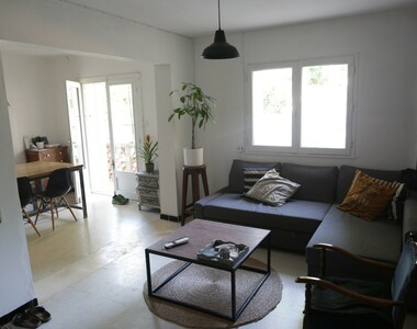 Renting House 3 rooms 57m² Ruoms (07120) - photo