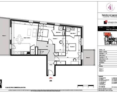 Vente Appartement 2 pièces 84m² Annemasse (74100) - photo