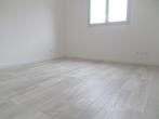 Vente Maison 6 pièces 120m² Malville (44260) - Photo 5