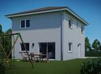 Vente Maison 6 pièces 113m² Voiron (38500) - Photo 2
