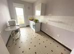 Vente Appartement 3 pièces 63m² Bellerive-sur-Allier (03700) - Photo 4