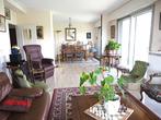 Vente Appartement 4 pièces 123m² Grenoble (38000) - Photo 1