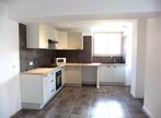 Vente Maison 6 pièces 150m² Givry (71640) - Photo 1
