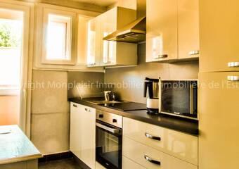 Vente Appartement 2 pièces 43m² Lyon 08 (69008) - photo