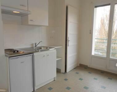 Location Appartement 1 pièce 35m² Grenoble (38000) - photo