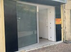 Location Local commercial 60m² Istres (13800) - Photo 1
