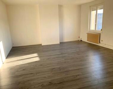 Location Appartement 4 pièces 80m² Gravelines (59820) - photo