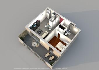 Vente appartement 2 pi ces bourgoin jallieu 38300 308892 for Garage a bourgoin jallieu