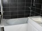 Location Appartement 4 pièces 83m² Chantilly (60500) - Photo 7