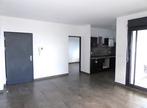 Location Appartement 3 pièces 60m² Saint-Leu (97436) - Photo 1