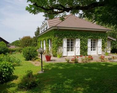 Vente Maison 5 pièces 156m² Bourgoin-Jallieu (38300) - photo
