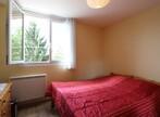 Vente Appartement 2 pièces 51m² Fontaine (38600) - Photo 6