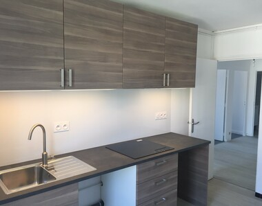 Location Appartement 3 pièces 66m² Saint-Martin-d'Hères (38400) - photo