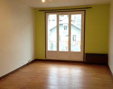 Vente Appartement 1 pièce 60m² Grenoble (38100) - photo