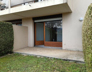 Location Appartement 1 pièce 35m² Rumilly (74150) - photo