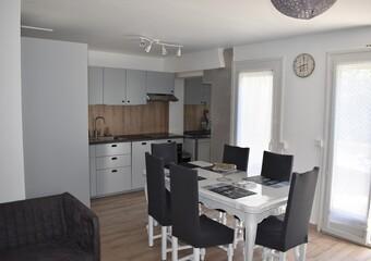 Location Maison 4 pièces 71m² Le Plessis-Pâté (91220) - Photo 1