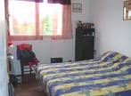Vente Appartement 2 pièces 48m² Pau (64000) - Photo 7
