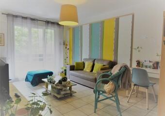 Location Appartement 4 pièces 85m² Saint-Martin-d'Uriage (38410) - photo