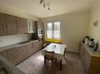 Vente Maison 6 pièces 129m² Puy-Guillaume (63290) - Photo 16