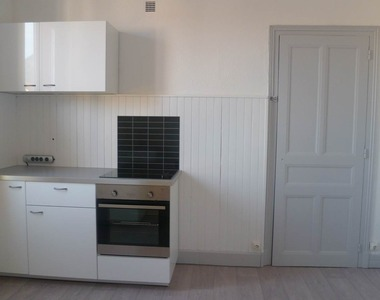 Location Appartement 1 pièce 35m² Grenoble (38000) - photo