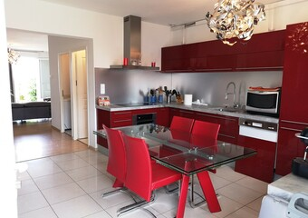 Vente Appartement 4 pièces 112m² Allinges (74200) - photo