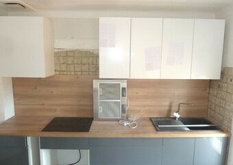 Location Appartement 3 pièces 55m² Pia (66380) - Photo 1